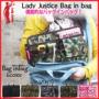 Lady Justice バッグインバッグ